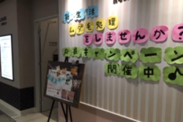 マークイズ静岡店